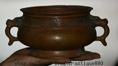 "7"" Xuande Marked Old Chinese Palace Copper Dragon Handle incense burner Censer"