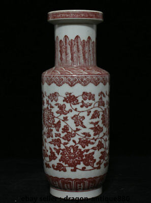 "12.2"" Old Chinese Underglaze Red Porcelain Dynasty Palace Flower Bottle Vase Jar"