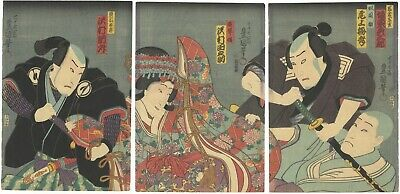 Original Japanese Woodblock Print, Toyokuni III, Kabuki, Love Play, Ukiyo-e