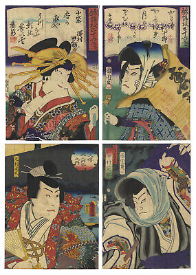 Set of 4 Original Japanese Woodblock Prints, Kabuki, Actor Portraits,Traditional