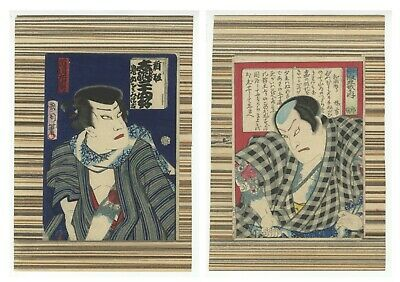 Set of 2 Original Japanese Woodblock Prints, Tattoo Design, Kabuki, Traditional