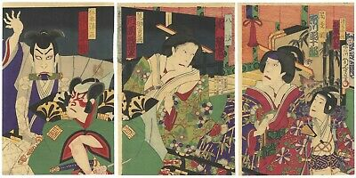 Original Japanese Woodblock Print, Chikashige, Kabuki, Traditional Theatre Play