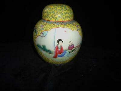 Vintage Chinese ginger jar with lid oriental antique yellow ground 15cm tall