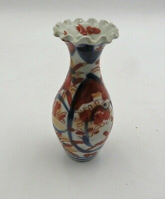 Beautiful 19Th C Antique Japanese Imari Hand Painted Ruffled Rim Vase 4 3/4""