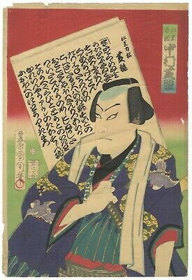 Theatre Actor, Kabuki, Kunichika, Original Japanese Woodblock Print, Ukiyo-e