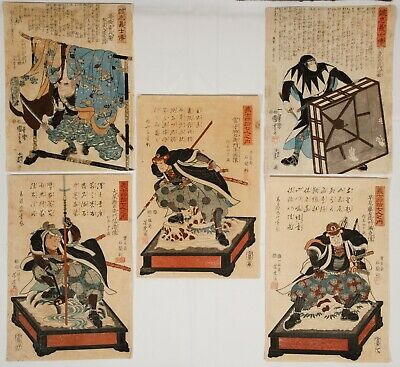 Faithful Samurai, Warrior, Kuniyoshi, Ukiyo-e, Original Japanese Woodblock Print