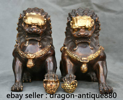 "8.8"" Old Chinese Copper Gilt Feng Shui Foo Dog Lion Grand Lucky Sculpture Pair"