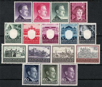 NAZI GENERALGOUVERNEMENT  1943 Complete Year MNH!!