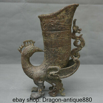 "12"" Old Chinese Bronze Ware Western Zhou Dynasty Palace Phoenix Zun Drinking Cup"