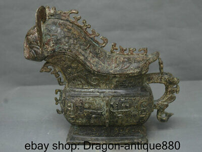 "12"" Old Chinese Bronze Ware Dynasty Bull Beast Dragon Handle Drinking Vessel"
