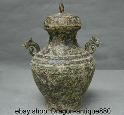 "10"" Old Chinese Dynasty Bronze Handle Ball Vessel Ware Wine Jug Jar Pot Crock"
