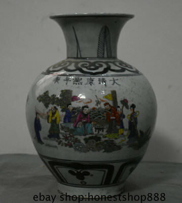 "14"" Marked Old Chinese Wucai Porcelain Dynasty Palace Figures People Bottle Vase"