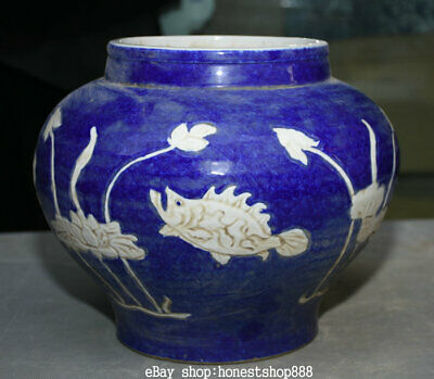 "9.6"" Marked Old Chinese Blue Glaze Porcelain Palace Fish Lotus Flower Tank Jar"