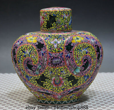 "6.4"" Marked Old Chinese Doucai Porcelain Dynasty Palace Flower Lid Bottle Vase"