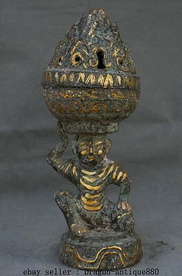 "12"" Old Chinese Bronze Gilt Ware Dynasty People Boshan Censer Incense Burner"