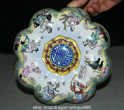"""6"""" Old Marked Chinese Palace Copper Enamel Color 8 immortals God Storage Box"""