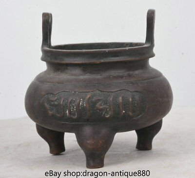 9CM Xuande Marked Old China Bronze Dynasty Islam Moslem Ears incense burner