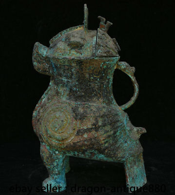 """11"""" Chinese dynasty Old Antique Bronze Ware Bird Beast Handle Drinking Vessel"""