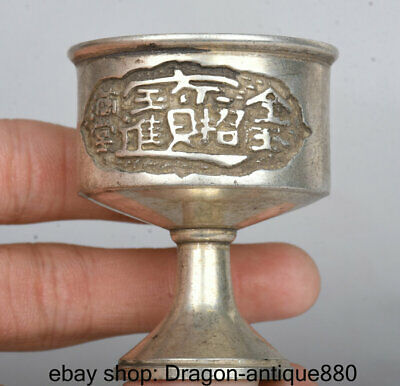 5.5cm Old Chinese Silver Dynasty Palace Carved wineglass Oxhorn Wine Pot Cup