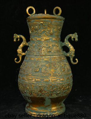 "13""Old Chinese dynasty Palace Bronze Gild Ware Vessel Beast Handle Pot Jar Crock"