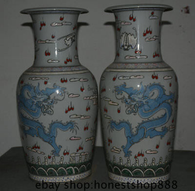 "16"" Kangxi Marked Old Chinese White Porcelain Fly Dragon Beast Pot Bottle Vase"
