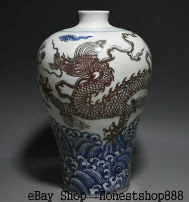 "12"" Old China Blue White Porcelain Dynasty Palace Dragon Lucky Bottle Vase"