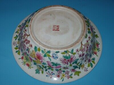 Antique Asian Chinese Porcelain Beautiful Floral Wash Bowl Marked China