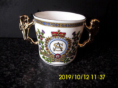 1986 Royal Wedding Prince Andrew & Sarah Ferguson Paragon Loving Cup Boxed