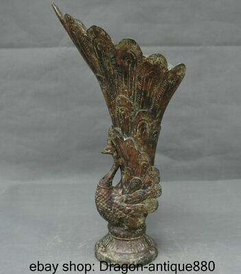 "13.6"" Old Chinese Bronze Dynasty Palace peacock peafowl Drinking Pot Bottle Vase"