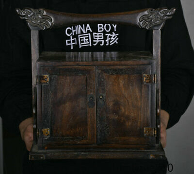 """14"""" Ancient Old Chinese Dynasty Huanghuali Wood Dragon Portable Food Dim Sum Box"""