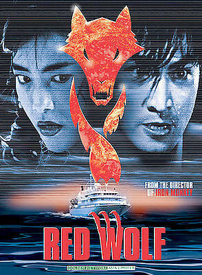Red Wolf (DVD, 2005, 2-Disc Set)Kenny HO, Christy Chung