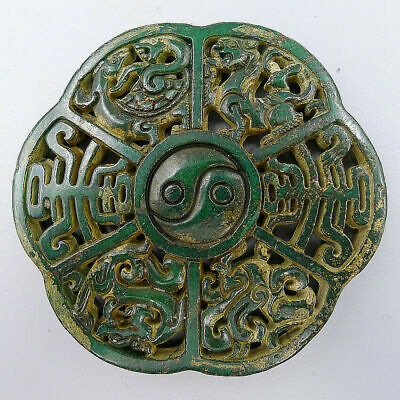 China Natural Old Jade Plate Amulet Statue Hand Carved Yin Yang Eight Diagrams