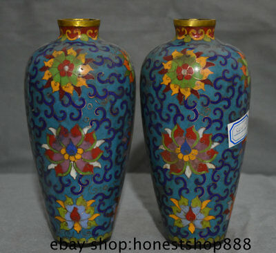 "8"" Old Chinese dynasty Palace Bronze Cloisonne lotus Flower Bottle Pot Vase Pair"