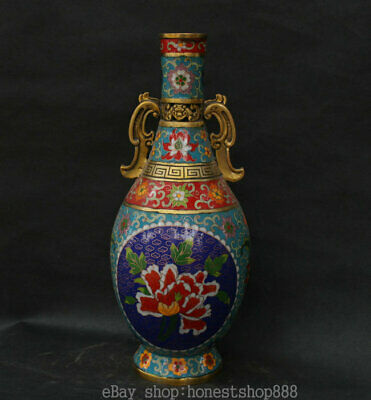 "14.8"" Marked Old China Cloisonne Enamel Bronze Dynasty Flower Ears Bottle Vase"