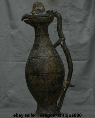 "18"" Chinese Old antique Bronze Ware Animal Bird Dragon Handle drinking vessel"