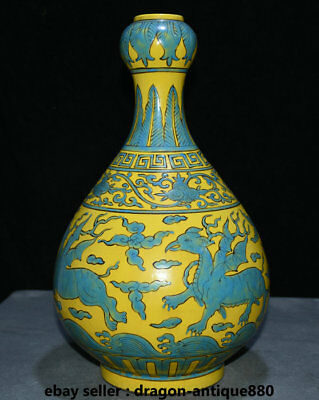 "15"" Old Marked Chinese Yellow Porcelain Animal Fly Beast Flower Bottle Vase Pot"