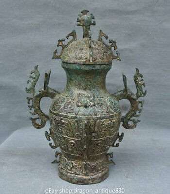 "15"" Old Chinese Dynasty Palace Bronze Ware Wine Beast Handle Pot Jar Crock"