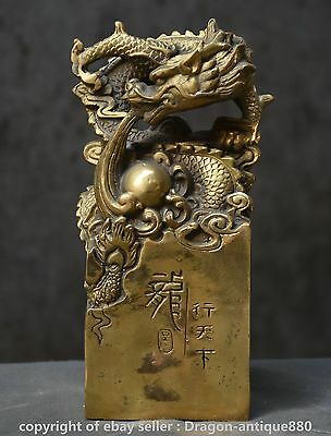 "8"" Chinese Dynasty Palace Old Brass Dragon Play Bead Imperial Seal Stamp Signet"