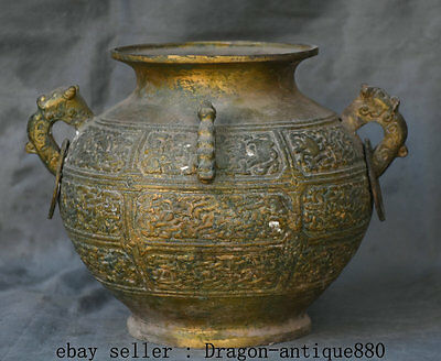 "10"" Old Chinese Bronze Gilt Ware Dynasty Dragon Beast Ear Handle Pot Jar Crock"