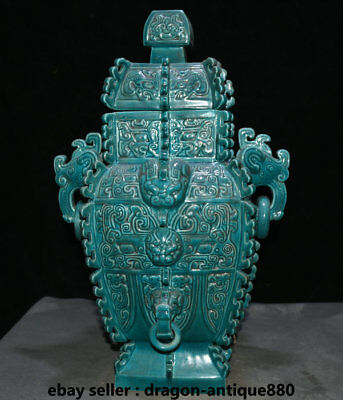 "18"" Old Chinese Blue Glaze Porcelain Beast Face Head Handle Pot Zun Bottle Vase"