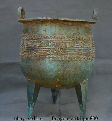 "14"" Old Chinese Bronze Ware Dynasty 3 Foot Handle Incense Burner Censer Vessel"