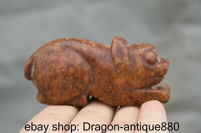 "3"" Good Rare China ""Hong Shan"" Culture Old Jade Hand-Carved jade beast Figurine"