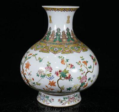 "12.8"" Marked Chinese Wucai Porcelain Dynasty Pomegranate Flower Bottle Vase"