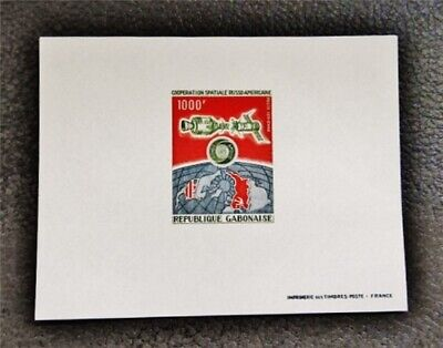 nystamps French Gabon Stamp Proof Paid: $40