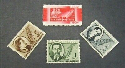 nystamps Russia Stamp # 514//523 Mint OG H $58