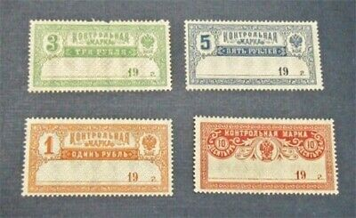nystamps Russia Stamp Mint OG NH Unlisted Revenue