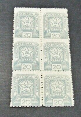 nystamps Russia Ukraine Stamp Mint H Paid €120