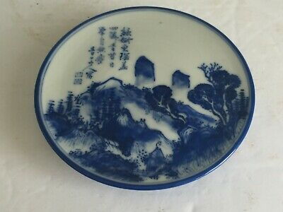 Vintage Antique Blue and White Chinese Japanese Porcelain Pate Dish