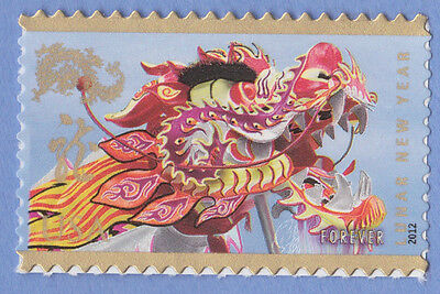 YEAR OF THE DRAGON Forever STAMP Art POSTAGE Lunar New Year CHINESE Calendar NEW