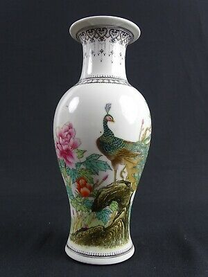 Vintage Chinese Vase with Peacock Design Signed to base - Repair to rim